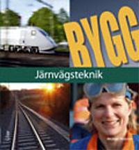 Järnvägsteknik